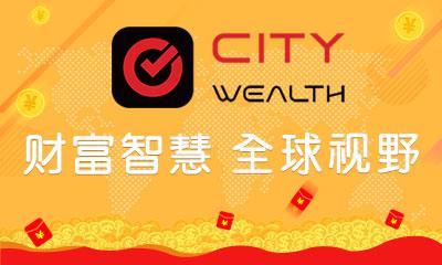 西城集团定位2018金融新时代新发展高峰论坛-南昌站